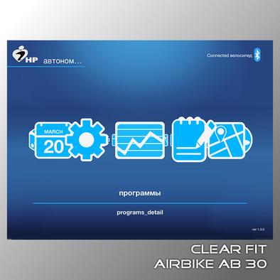 Велотренажер вертикальный Clear Fit AirBike AB 30 Фото