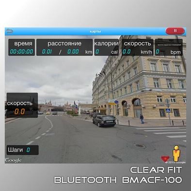Bluetooth-модуль Clear Fit BMACF-100 Фото