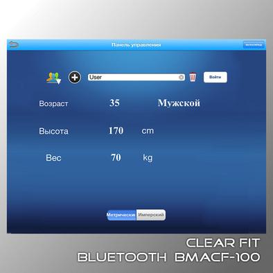 Bluetooth-модуль Clear Fit BMACF-100