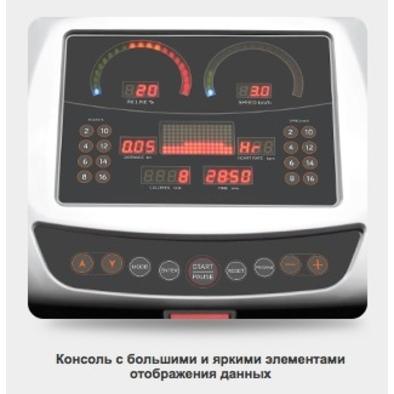Беговая дорожка Bronze Gym S900 Promo Edition Фото