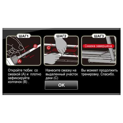 Беговая дорожка Ammity Classic ATM 520 TFT W