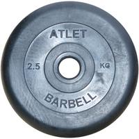 Диски обрезиненные черные Atlet 26 мм