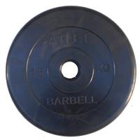 Диски обрезиненные черные Atlet 51 мм