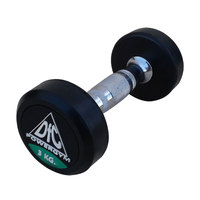 Гантели обрезиненные пара 3 кг DFC PowerGym DB002-3