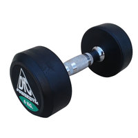 Гантели обрезиненные пара 6 кг DFC PowerGym DB002-6
