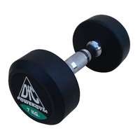 Гантели обрезиненные пара 7 кг DFC PowerGym DB002-7