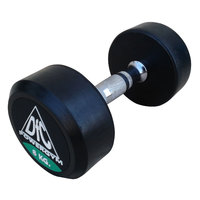 Гантели обрезиненные пара 8 кг DFC PowerGym DB002-8
