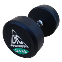 Гантели обрезиненные пара 22,5 кг DFC PowerGym DB002-22.5