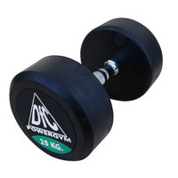 Гантели обрезиненные пара 25 кг DFC PowerGym DB002-25