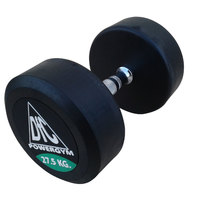 Гантели обрезиненные пара 27,5 кг DFC PowerGym DB002-27.5