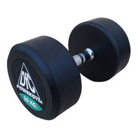 Гантели обрезиненные пара 30 кг DFC PowerGym DB002-30