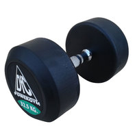 Гантели обрезиненные пара 32,5 кг DFC PowerGym DB002-32.5