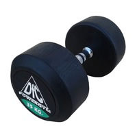 Гантели обрезиненные пара 35 кг DFC PowerGym DB002-35