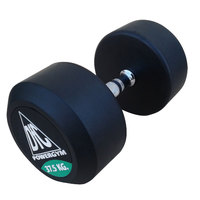Гантели обрезиненные пара 37,5 кг DFC PowerGym DB002-37.5