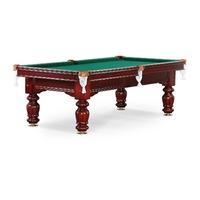 Бильярдный стол для русского бильярда Classic II 8 ф (махагон)
