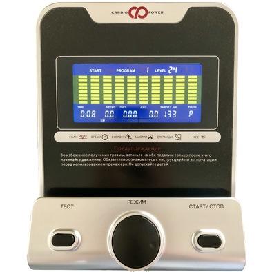 Эллиптический тренажер CardioPower E250 Фото