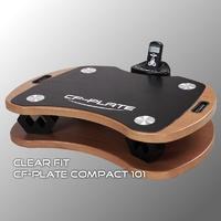 Виброплатформа Clear Fit CF-PLATE Compact 101